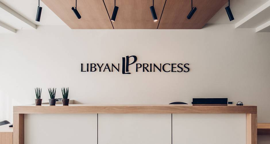 Libyan Princess 8